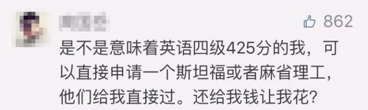 """当外籍学生免试入读清华的时候,在啃""""五三""""的你……!"""