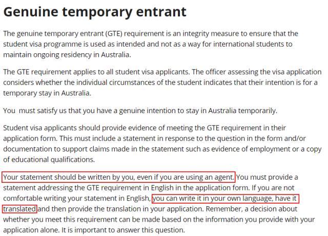 澳大利亚学生签证(500)攻略 - 比旅游签证要求都低!