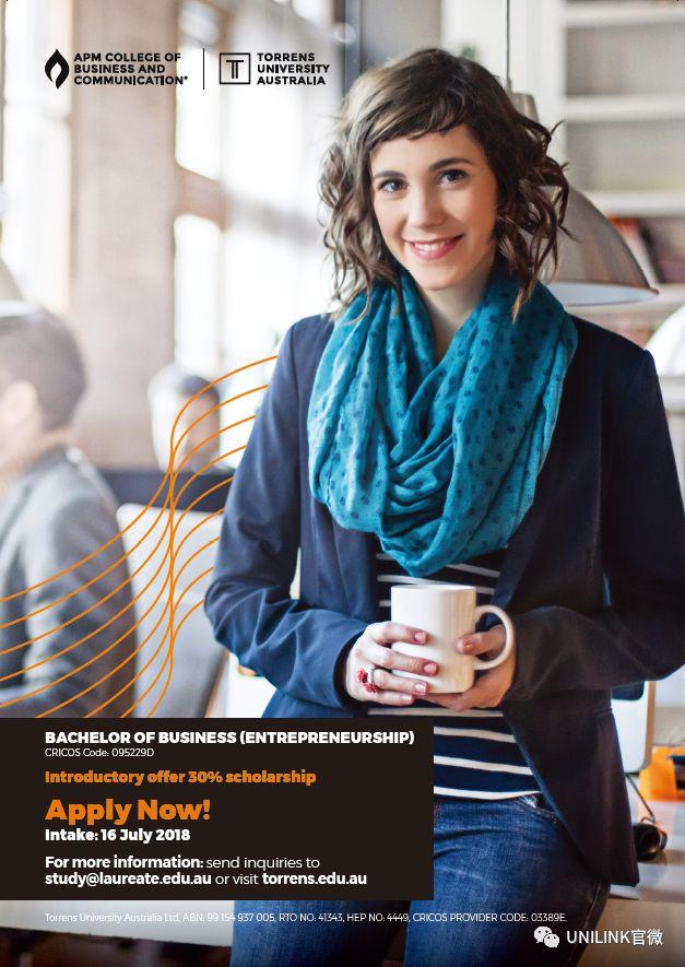 减免30%学费奖学金的大学课程——Torrens University创业课程