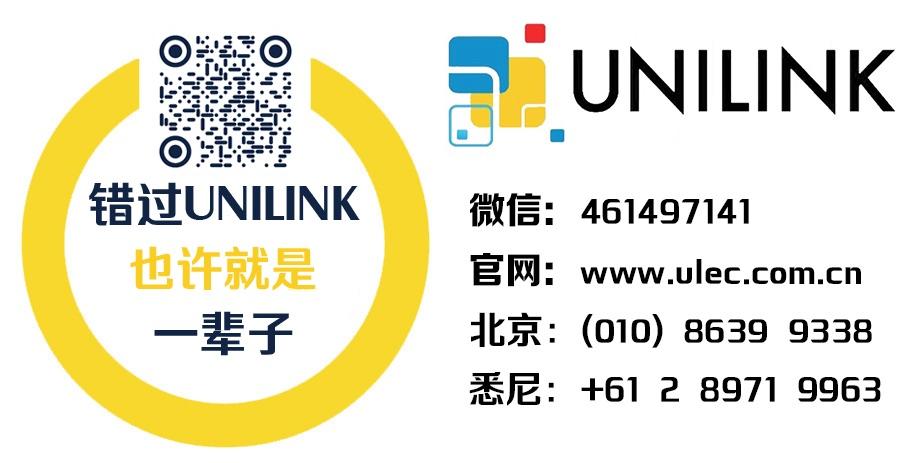 昆士兰大学预科 - UQ IES Foundation