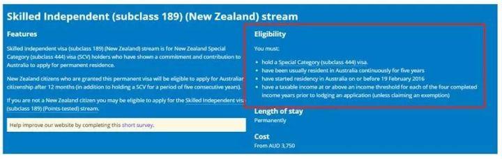EOI邀请分会降?- 澳洲技术移民趋势分析