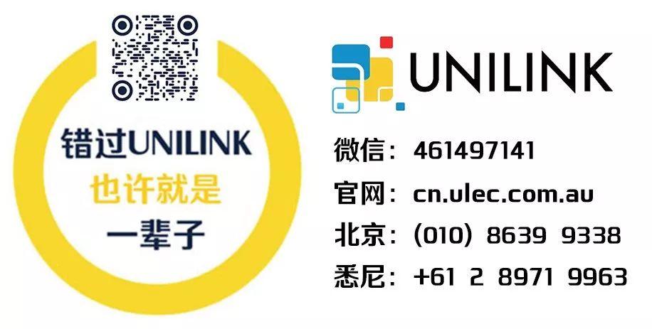 UNILINK留学申请服务流程