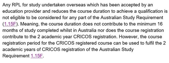 关于免课是否满足两年学习,移民局官方文件说的很清楚