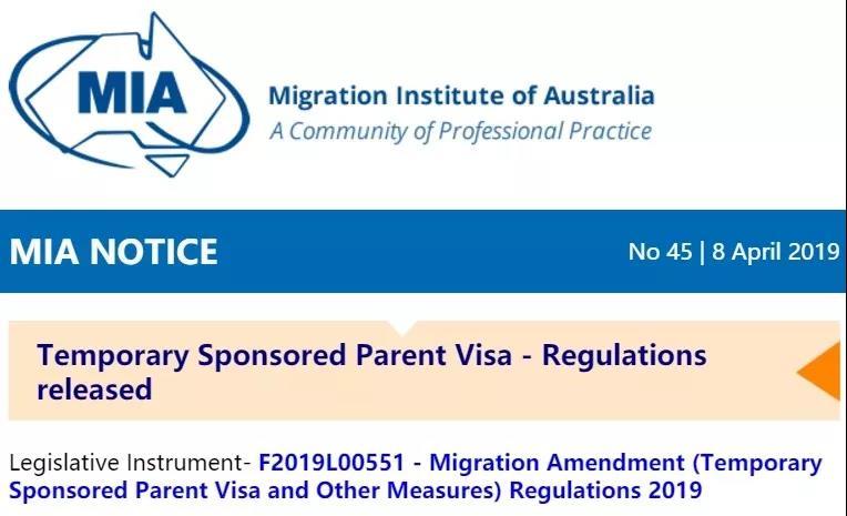 """70父母签证(TSPV):父母移民的临时替代方案"""""""