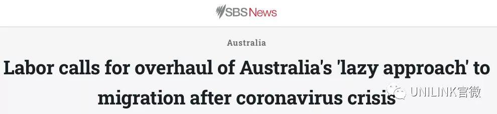疫情或改变澳洲移民政策!莫里森预测移民人数将下降85%!边境还将关闭3-4个月。
