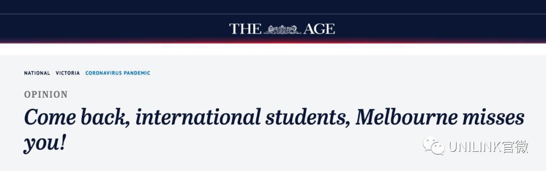 澳八大网课人数超预期!中国留学生占80%!墨大校长:尽一切可能,接回国际学生...