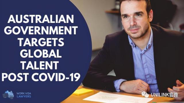 澳洲全球人才签证计划(GTI) ,移民配额大涨。无年龄限制和英语要求每年数千人靠此移民澳洲。