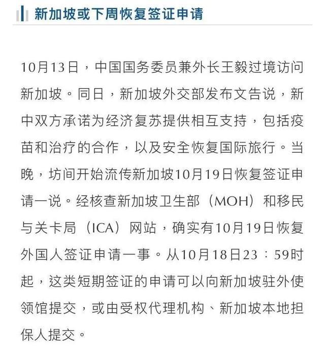澳总理计划带回国际学生,大赞中国抗疫表现!留学生曲线返澳2.0来了?