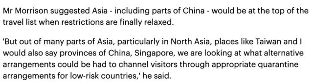 好消息!明年3月澳洲开始接种疫苗!澳洲将首先与中国部分省份通航。
