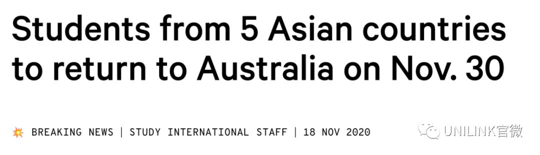 首批留学生本月抵澳!莫里森批准!中国学生:期待中澳两国早日互通!