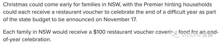 喜讯!州长表示新州每家将发0餐厅代金券!庆祝这困难一年的结束。