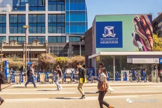 墨尔本大学(UniMelb)2021最全攻略!专业排名、申请、录取要求等信息更新!