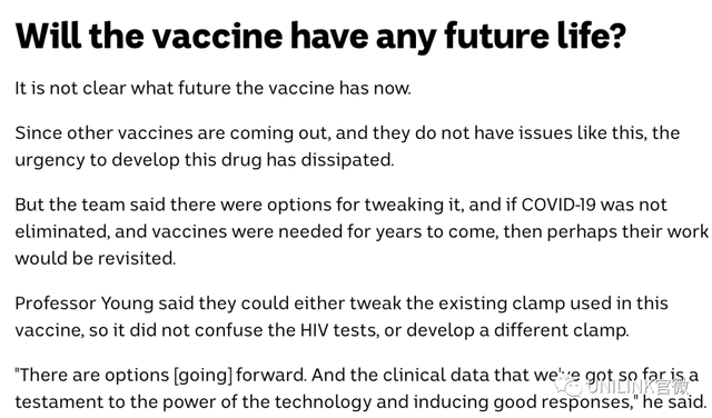 澳洲昆士兰大学研究新冠疫苗失败,但却发现新研究有其他用途。疫苗将明年底全面接种,2021年7月前边境不太可能开放。