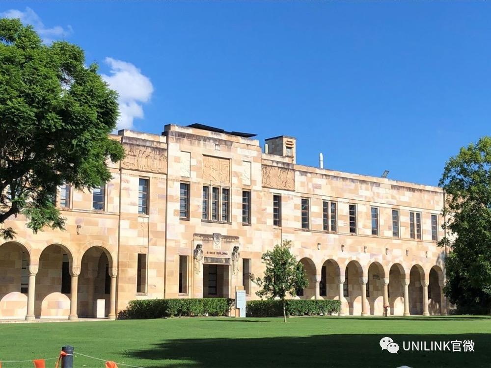 昆士兰大学2021申请全攻略!录取要求、专业介绍、排行等最新信息