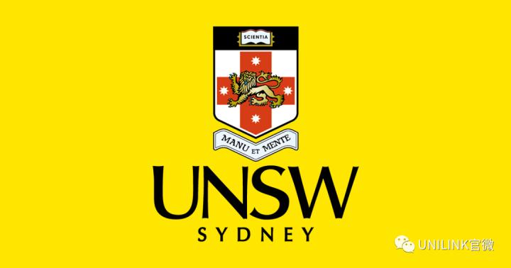 新南威尔士大学(UNSW)2021最全攻略!专业排名、申请、录取要求等信息更新!