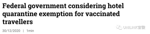 重磅消息!澳洲政府欲放宽国际边境!接种疫苗后可返澳!专家:明年有望对中国旅行互通!