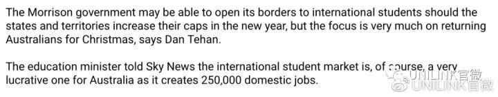 返澳更新!维州计划明年初带回2.3万名留学生!并允许在学生宿舍隔离!