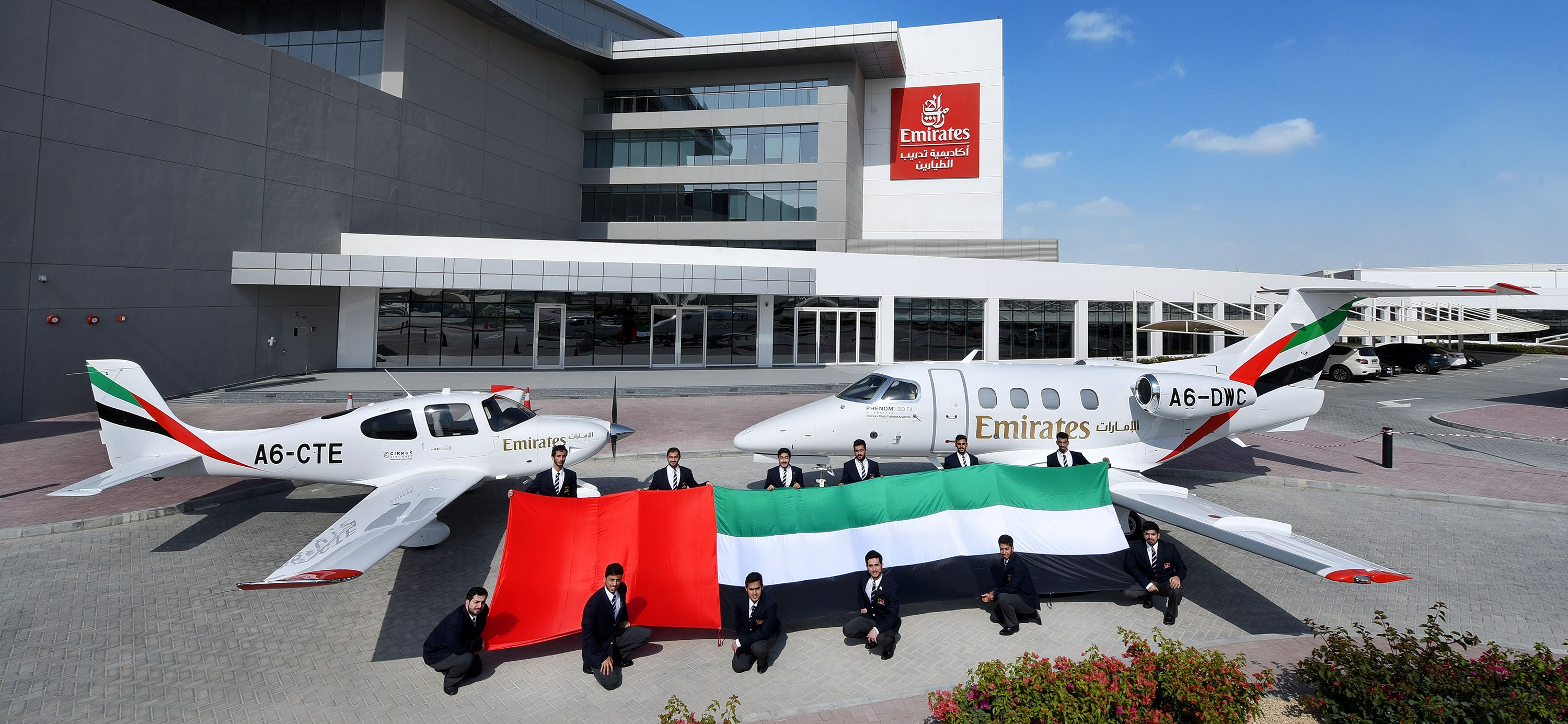 Emirates Flight Training Academy | LinkedIn