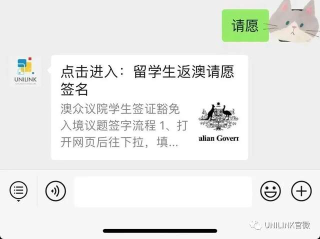 告别在家网课!多所澳洲大学开放中国学习中心!中国学生称赞:体验很不错!