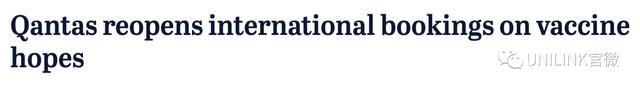 今年初留学生返澳试点继续,州政府和大学达成合作!澳航7月1号起发售国际机票……