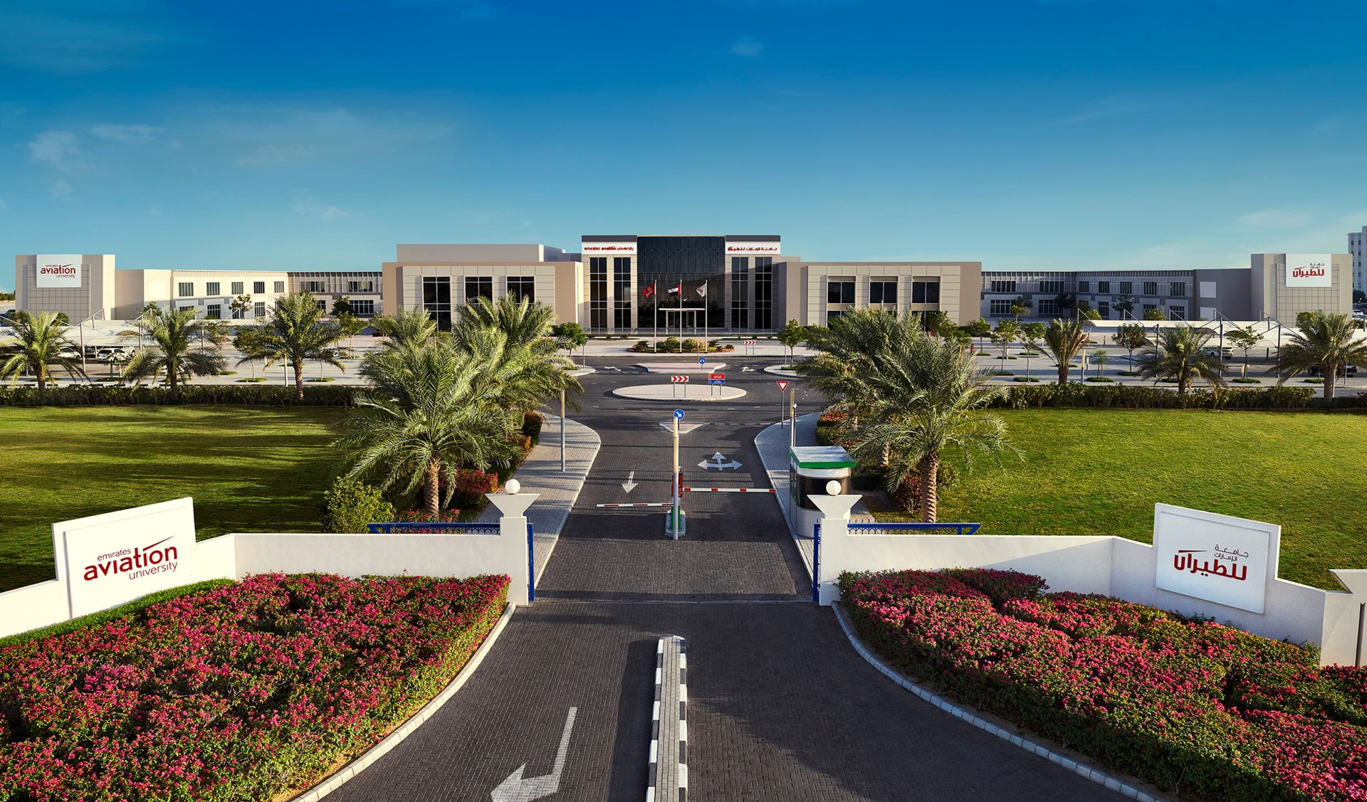 Home | Emirates Aviation University