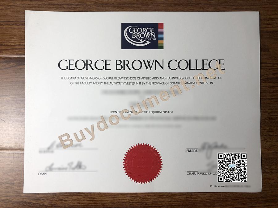 George-Brown-College-Diploma