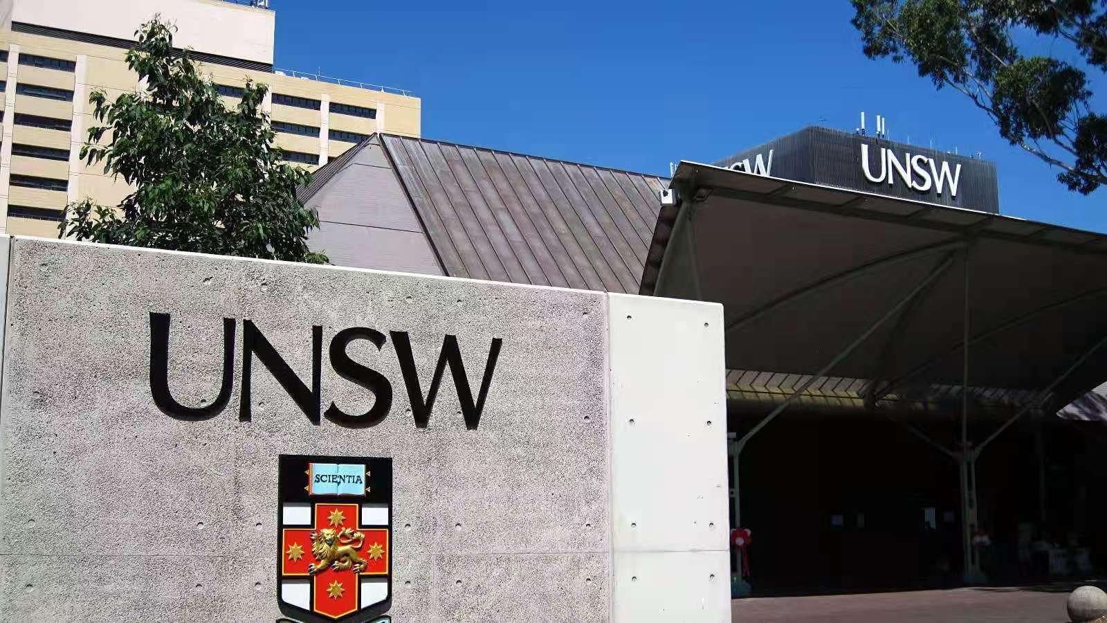 新南威尔士大学 UNSW - Master of International Business (国际商务硕士 MIB) 详解