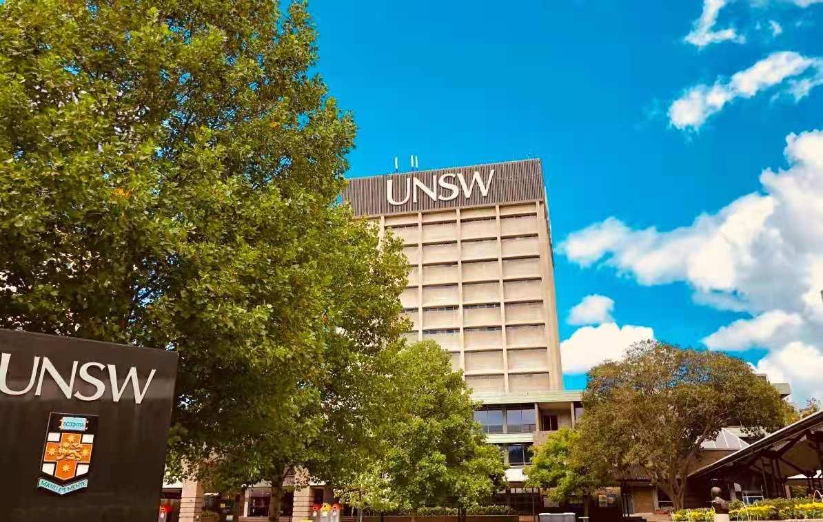 新南威尔士大学 UNSW - Master of Applied Economics (应用经济学硕士) 详解