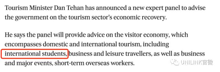 澳洲大学疯狂抢人?或降低录取标准和学费,中国留学生成关键!澳政府设立专家小组,主攻留学生及旅客返澳计划