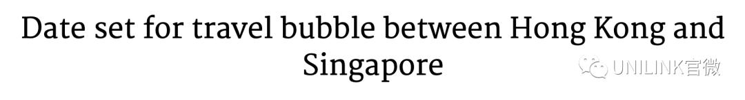 新加坡已经做好准备与澳洲互通!就等澳洲确认了!