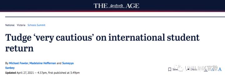 维州返澳计划有望被批准!满足莫里森条件,澳教育部长回应!墨大力挺留学生,美国开边境,澳洲终于慌了...