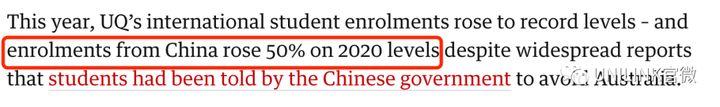 中国留学生暴涨!澳洲大学入学率破纪录,还给巨额学费折扣!澳教育部长呼吁让所有学生返回校园...