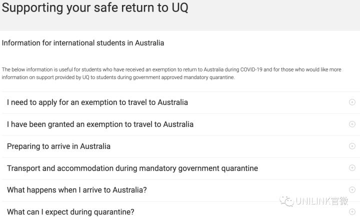 重拳出击!澳洲大学学费8折+00助学金,包机加承担隔离费用,就为留住留学生!
