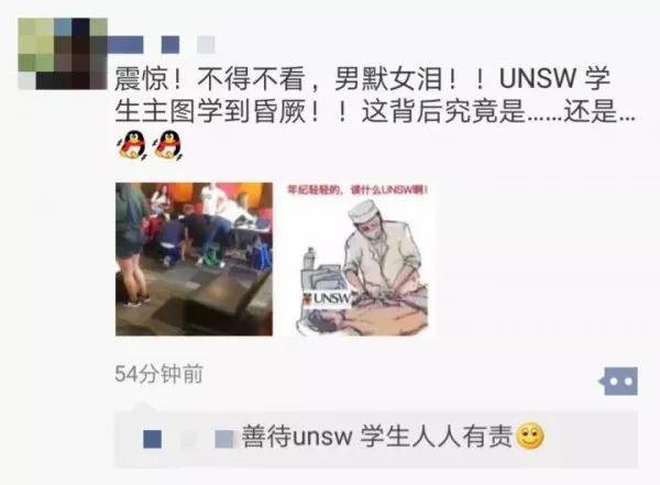 澳洲大学Final挂科率Top10曝光!留学圈瞬间男默女泪...