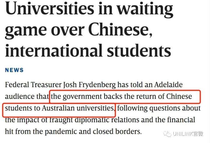 刚刚!澳政府确认:支持中国留学生返澳!莫里森透露下一步是接回国际学生返回校园