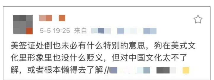 中国留学生被比喻成狗?!微博上炸锅,美国使馆紧急删帖...