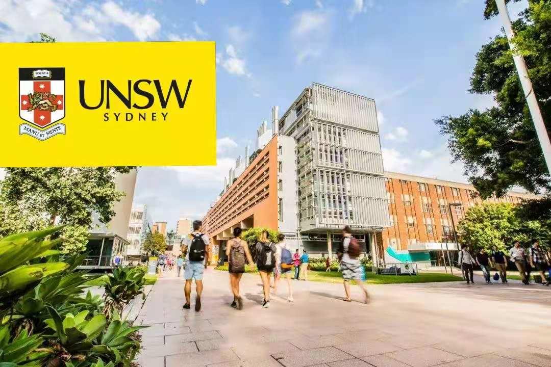 新南威尔士大学 UNSW - Master of Engineering Science (Electrical Engineering) 工程科学硕士(电气工程)详解