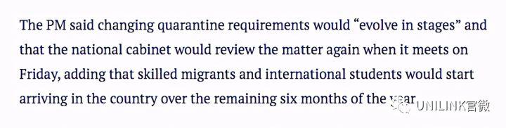 莫里森确认!下半年接回留学生和海外移民!南澳推进返澳计划,正商讨哪些学生可优先返澳