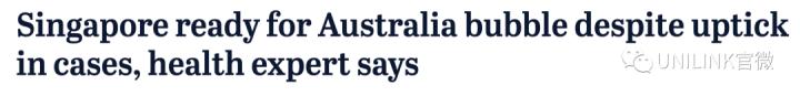 莫里森要去新加坡谈互通。墨尔本出现新型变种病毒提前解封失败……