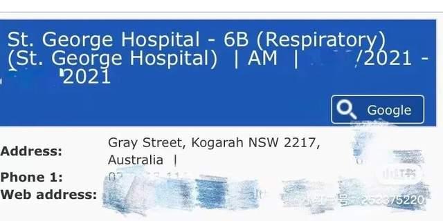 身为护理留学生,我在悉尼抗疫一线实习!