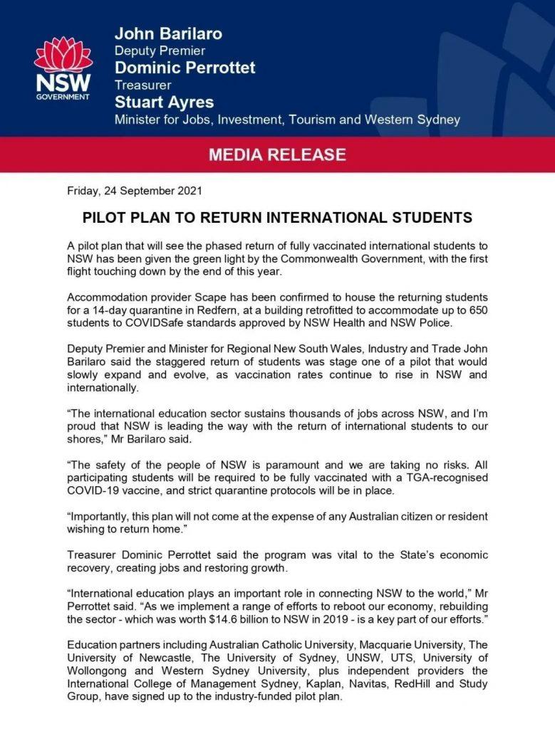 终于定了!新州官宣年底接回首批留学生!多所大学参加试点