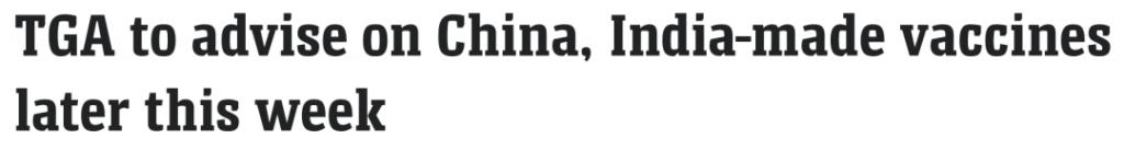 莫里森本周将决定是否承认中国疫苗。维州病例反超新州,达到历史最高点。
