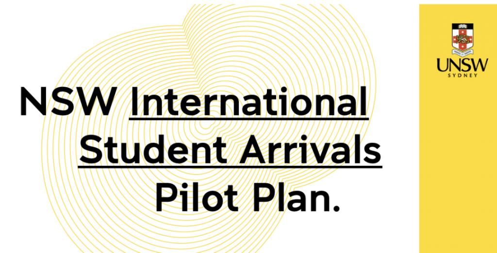 太幸福!大批中国留学生收到返澳试点邀请!多校发通知。继新州之后维州也计划12月接回留学生。